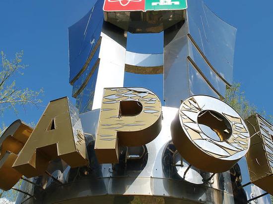 Мемориал погибшим сотрудникам ВНИИЭФ появится в Сарове
