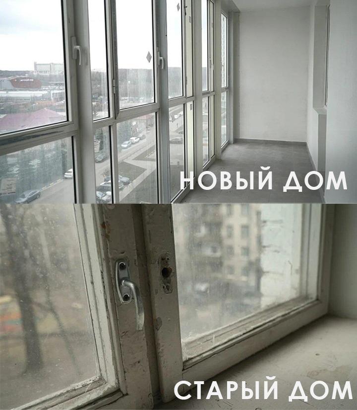 Новые квартиры – новая концепция жизни