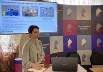 «Ростелеком» представил решение по автоматизации вывоза мусора в Рязани