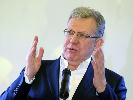 Песков прокомментировал негативный экономический прогноз Кудрина