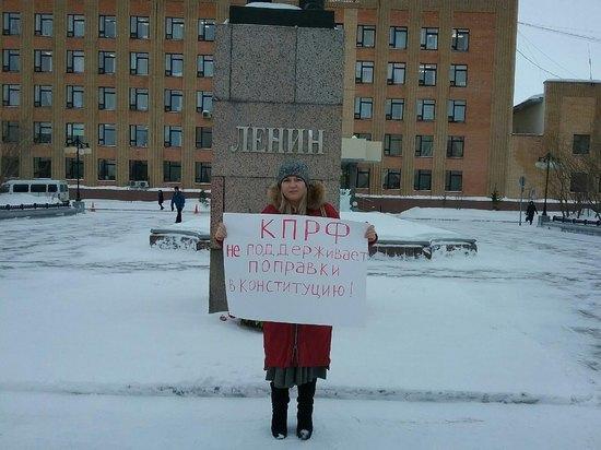 Итоги голосования за поправки на Ямале: коммунистка отработала обязательную программу, справедливоросс — произвольную