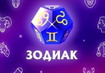 Житель Ярославля выиграл в лотерею более 4 миллионов рублей