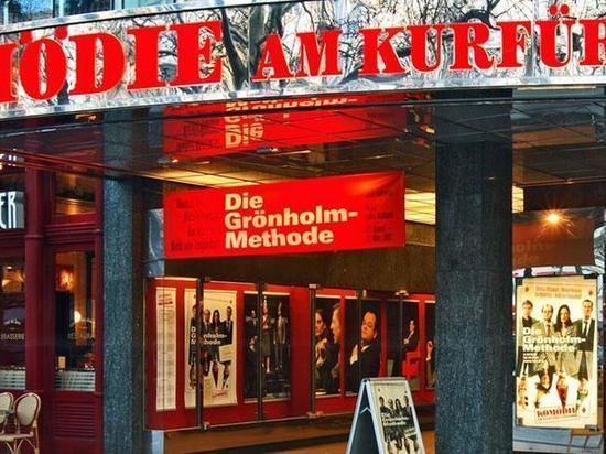 Коронавирус в Германии: закрытие образовательных учреждений, театров, спортивных заведений и борделей