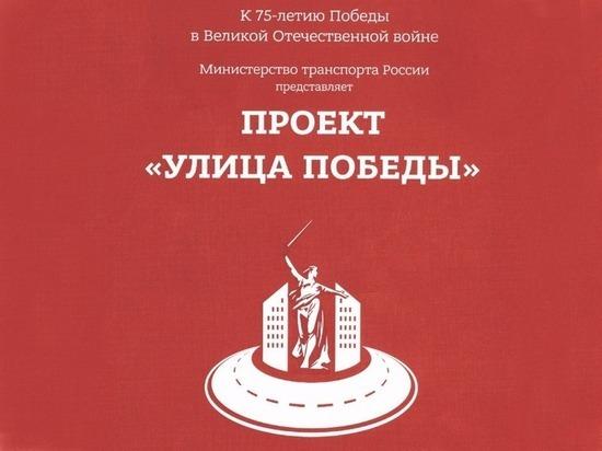 Улицы Рокоссовского и Черняховского отремонтируют в Пскове в рамках проекта «Улицы Победы»