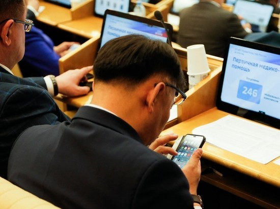 11 депутатов Госдумы ушли на карантин по коронавирусу