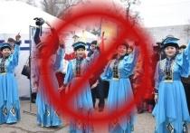 В Астрахани отменен калмыцкий праздник Цаган Сар