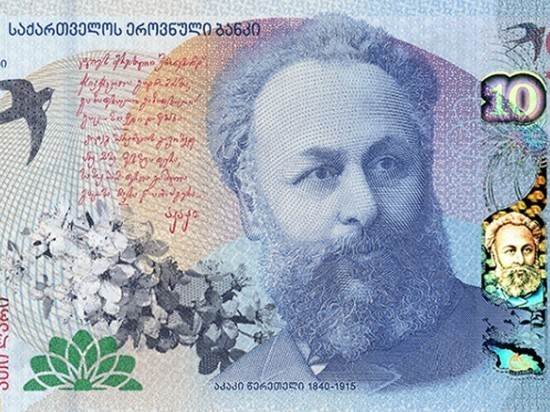 Грузия вводит карантин на деньги