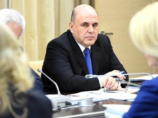 Мишустин попросил россиян отказаться от всех поездок за границу