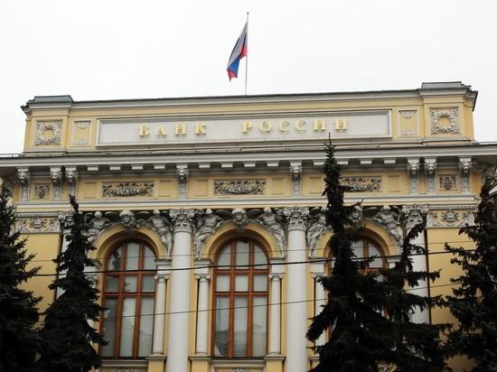 Сенаторы и депутаты усомнились в целесообразности продажи Сбербанка правительству
