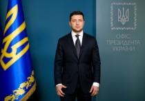 Зеленский подписал указ о закрытии границы Украины