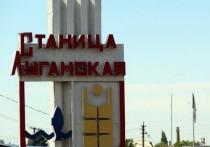 Киев закрыл пункт пропуска