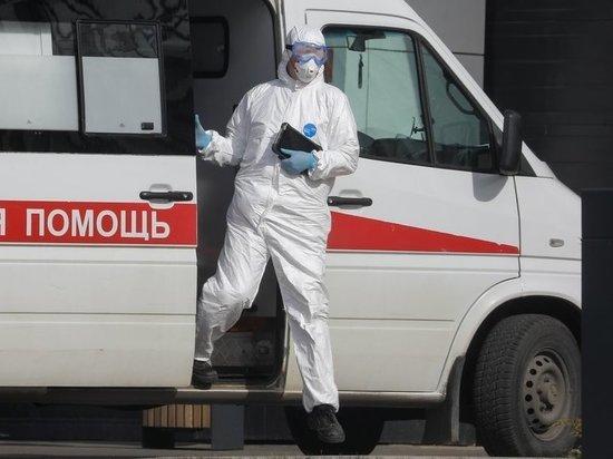 Коронавирус приведет к дефициту бюджета: украдет 2 трлн рублей