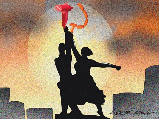 Советский Союз разворовали всем народом