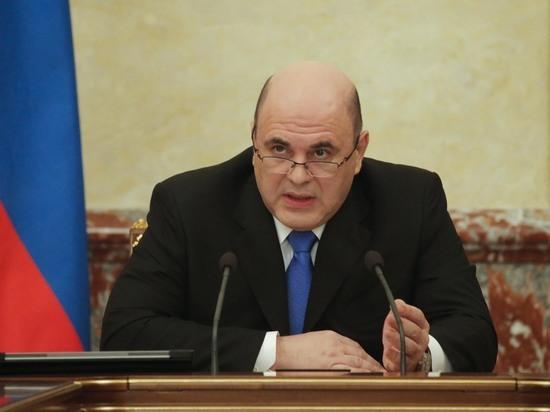 Правительство России объявило о закрытии границы с Белоруссией