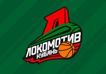 Баскетбольную команду «Локомотив-Кубань» отправили на карантин