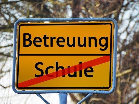 Коронавирус в Германии: Возместят ли оплату за закрытие учебных заведений и детских садов