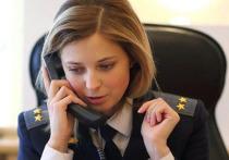 Поклонская поблагодарила украинских националистов за организацию референдума в Крыму