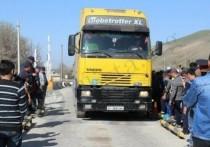 Киргизские дальнобойщики из Ирана домой поедут через Калмыкию