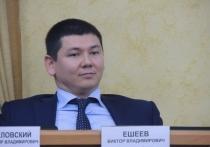 Советником губернатора Приангарья стал экс-вице-мэр Иркутска Ешеев