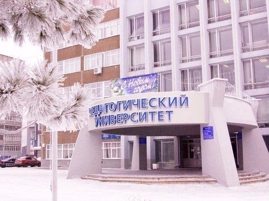 Алтайские вузы перейдут на дистанционное обучение из-за коронавируса