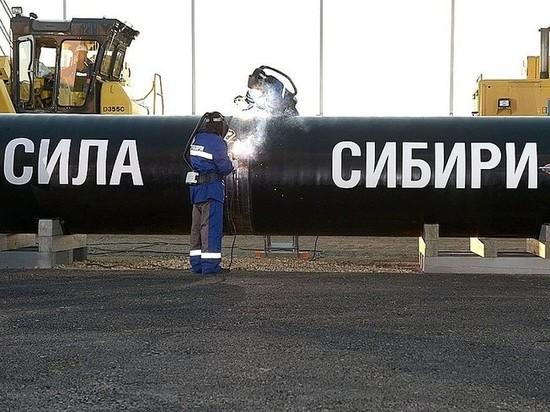 """Газпром"" остановил газопровод ""Сила Сибири"""