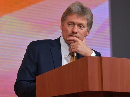 Кремль оценил письмо правоведов против обнуления сроков
