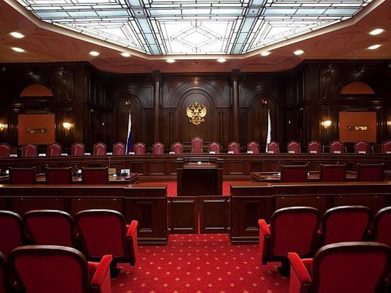 Конституционный суд России признал законными поправки в Основной закон