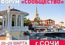 Зарубежные побратимские и партнерские связи городов, районов  и регионов Юга России: есть ли польза для людей?
