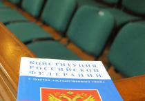 Около 48 часов потребовалось Конституционному суду, чтобы признать законными поправки в Конституцию