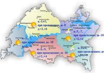 Циклон принес в Татарстан снегопад и заметное похолодание