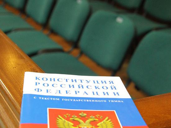 Конституционный суд признал поправки законными за двое суток