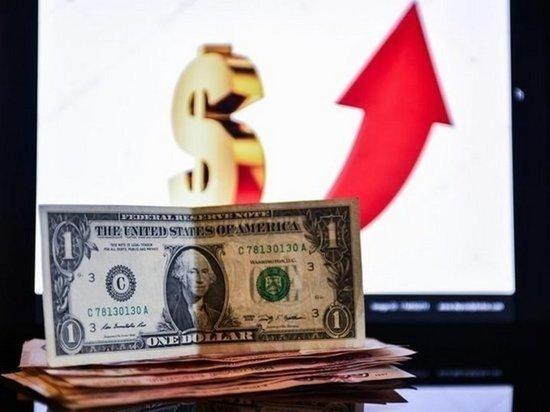 Bloomberg: доллар может подорожать до 97 рублей