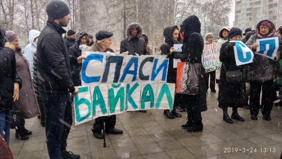 Всероссийская акция в защиту Байкала в марте 2019 года. Фото: irkutskmedia.ru