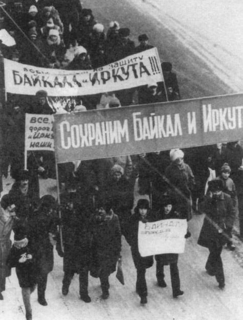 Первая массовая демонстрация в СССР в защиту Байкала. Фото из открытых источников.