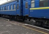 Международные поезда не идут через Белгород