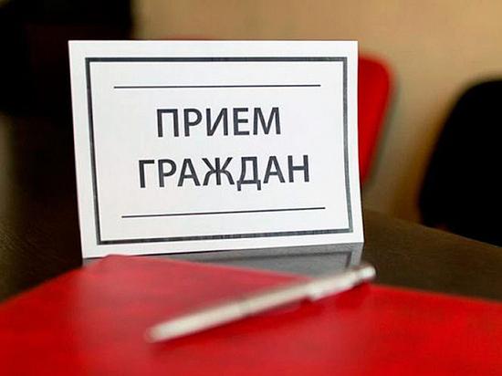 В камчатском управлении МВД состоится прием граждан