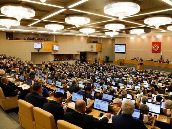 Госдума утвердила уголовную ответственность за нарушения на голосовании по Конституции