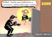 Как сохранить сбережения в кризис: рубли на валюту менять поздно
