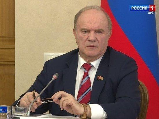 Лидер коммунистов возбудил жителей Черноземья