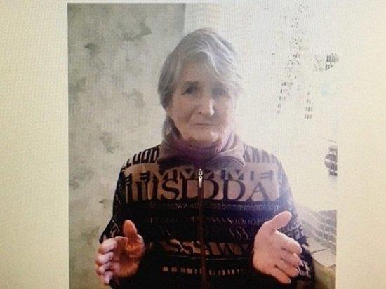В Ростовской области нашли тело пропавшей пенсионерки