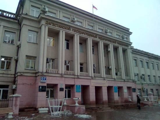 В Дагестане в одном из ведущих ВУЗов введен карантин
