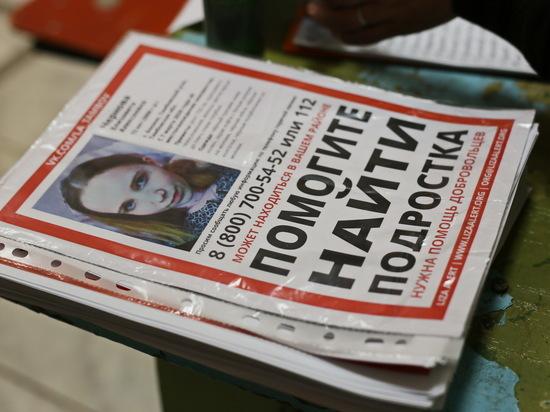 Пропавшую девочку из Притамбовья искали четыре дня