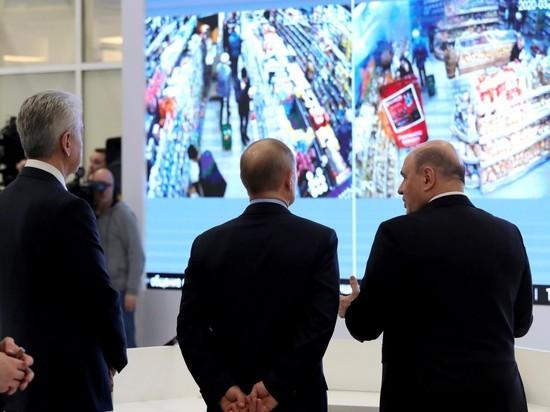 Путину показали, как ловят москвичей, нарушивших карантин
