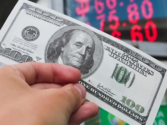 Эксперты предрекли рублю дальнейшее падение