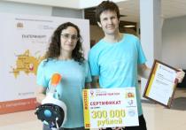 На Startup Tour в Екатеринбурге победила система подводной виртуальной реальности