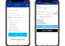 Компания «НОВАТЭК-Челябинск» усовершенствовала мобильное приложение