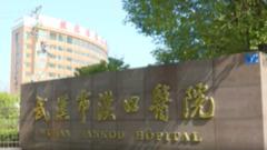Пожилые люди в Китае выздоравливают после коронавирусной инфекции