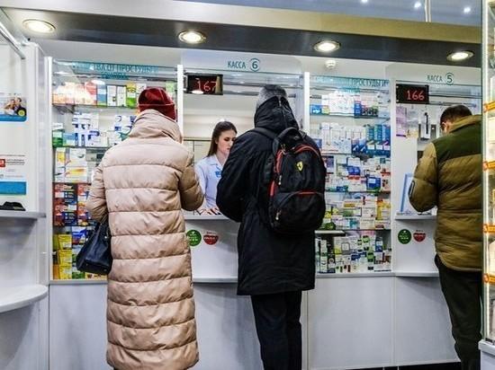 Россияне стали чаще покупать хлоргексидин и мирамистин