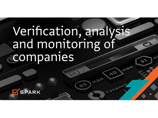 СПАРК возглавил рейтинг российских информационно-аналитических систем, составленный агентством RAEX