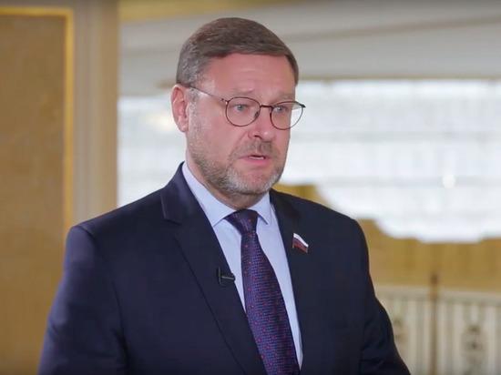 Сенатор Косачев назвал пандемию «уникальным шансом разорвать порочный замкнутый круг»